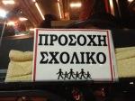 Om_Ashtanga_Yoga_Studio_Athens_Amorgos_2013_02