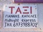 Om_Ashtanga_Yoga_Studio_Athens_Amorgos_2013_19